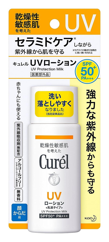 Curel UV lotion SPF50+ PA+++ 60ml [For sensitive dry skin] 1