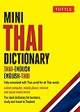 Mini Thai Dictionary: Thai-English English-Thai, Fully Romanized with Thai Script for all Thai Words (Tuttle Mini…