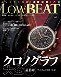 Low BEAT(ロービート) NO.7 (CARTOPMOOK)