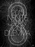 2015 INFINITE JAPAN TOUR –DILEMMA-(初回限定盤 DVD)