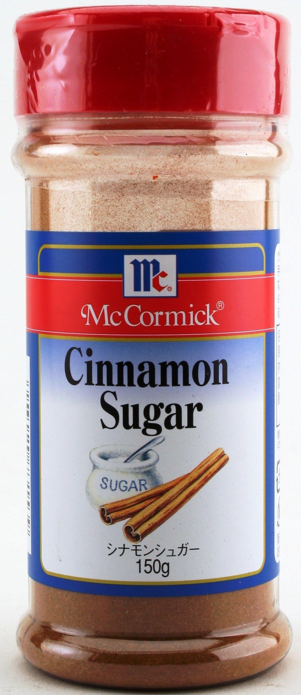 Yuki MC cinnamon sugar 150g