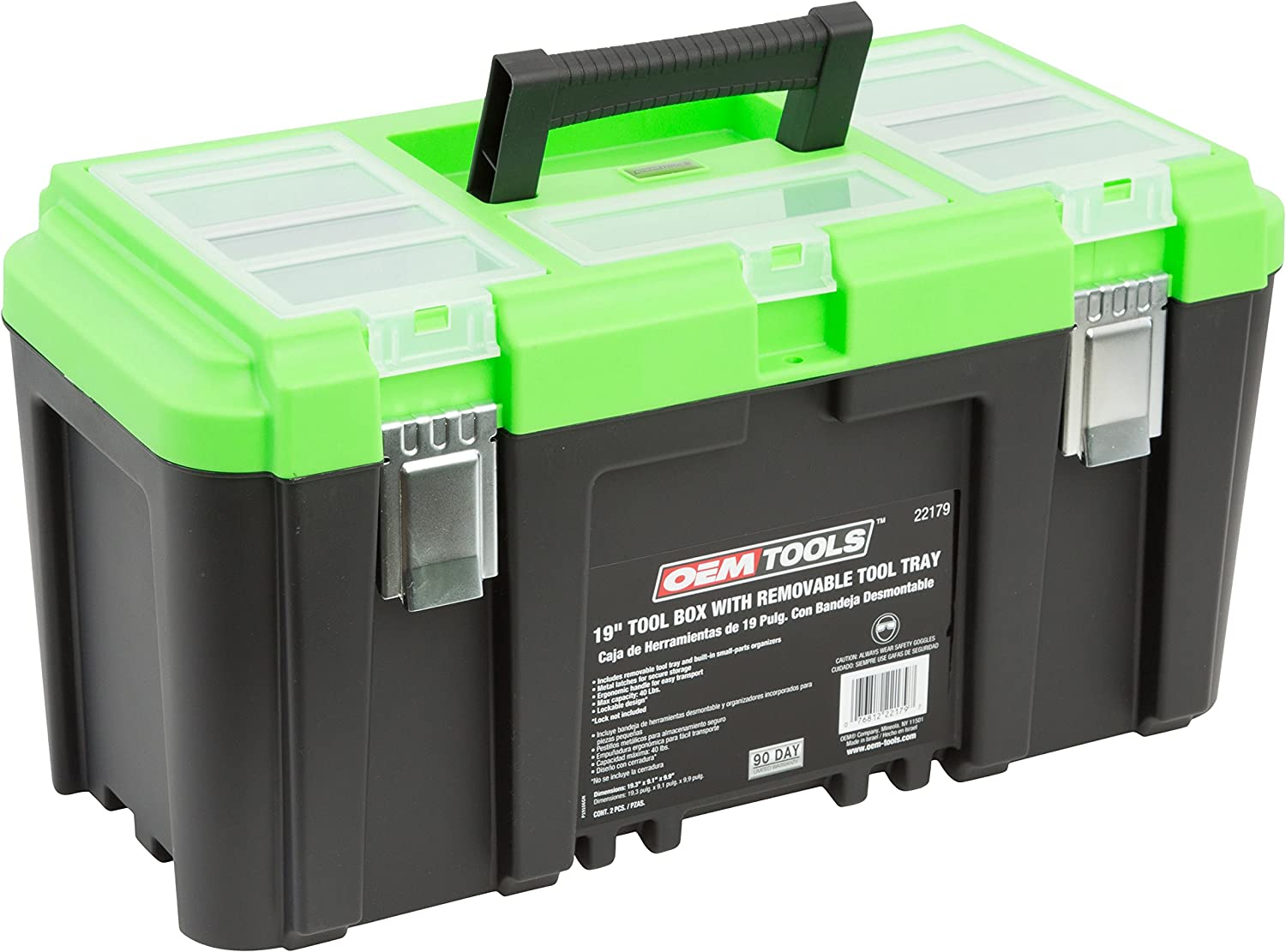 """19"""" Tool Box with Removable Tool Tray"""
