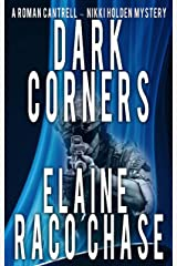 Dark Corners (Roman Cantrell-Nikki Holden Mystery Book 2) Kindle Edition