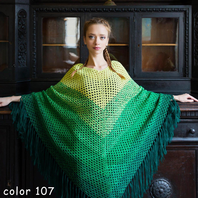 ZuzuHobby Acrylic Yarn Cake, Big roll, Ombre Effect, Hand Knitting, Crocheting, Knitting Yarn for Machine Knitting, Multicolor, 15 Ounces / 2187 Yards (124)