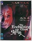 The Enchanting Ghost [Blu-ray]