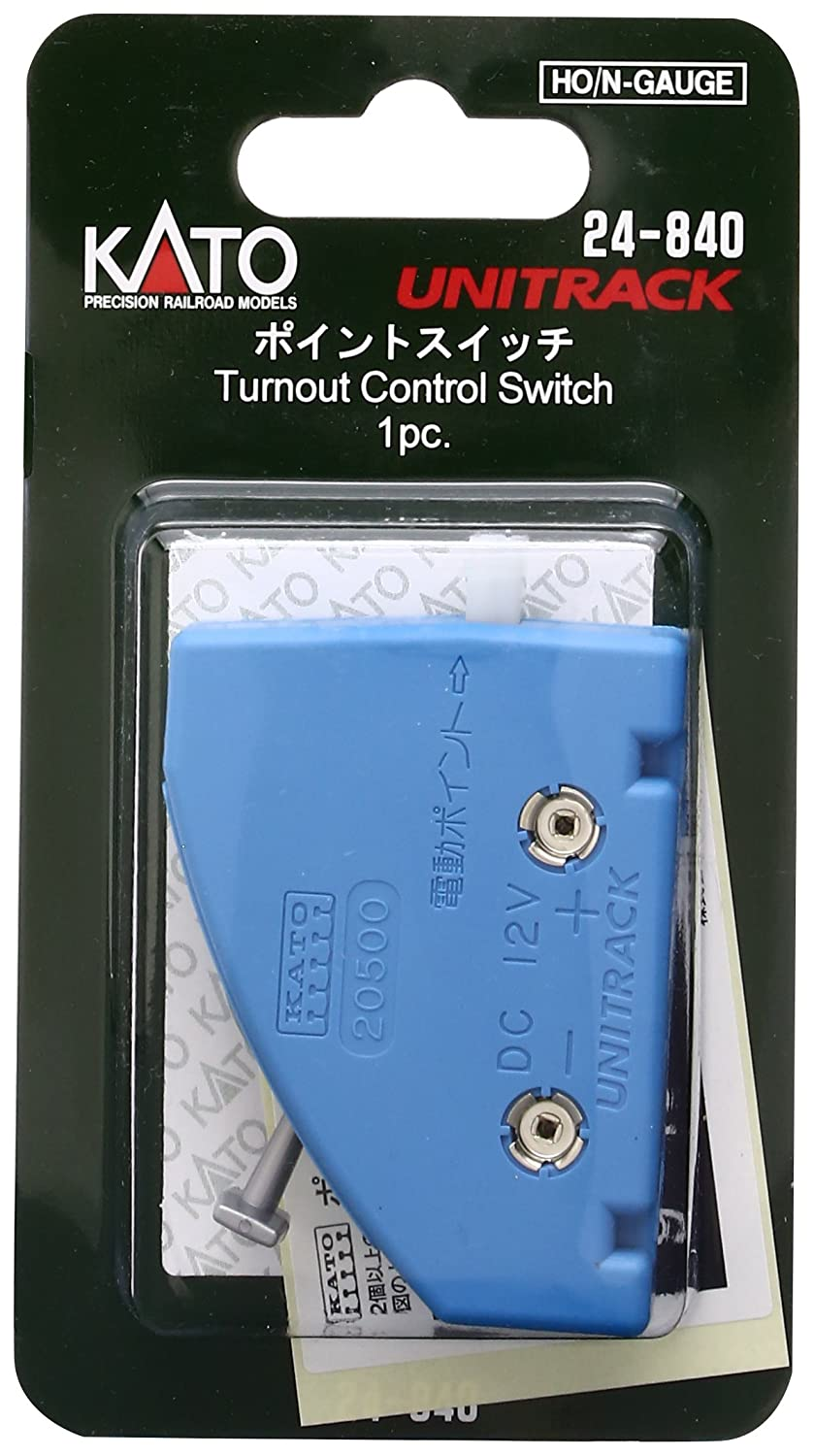 Unitrack Turnout Control Switch 1pc. (Model Train) Kato 24-840
