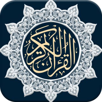Amazon com: AL-Quran 16 line reading Free app: Appstore for Android