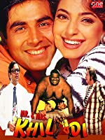 Mr & Mrs Khiladi (English Subtitled)