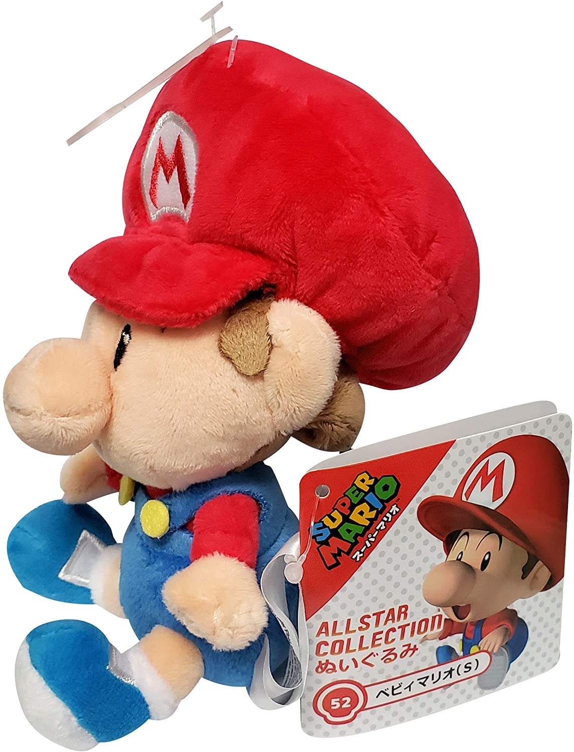 Amazon Com Little Buddy 1247 Super Mario All Star Collection Baby