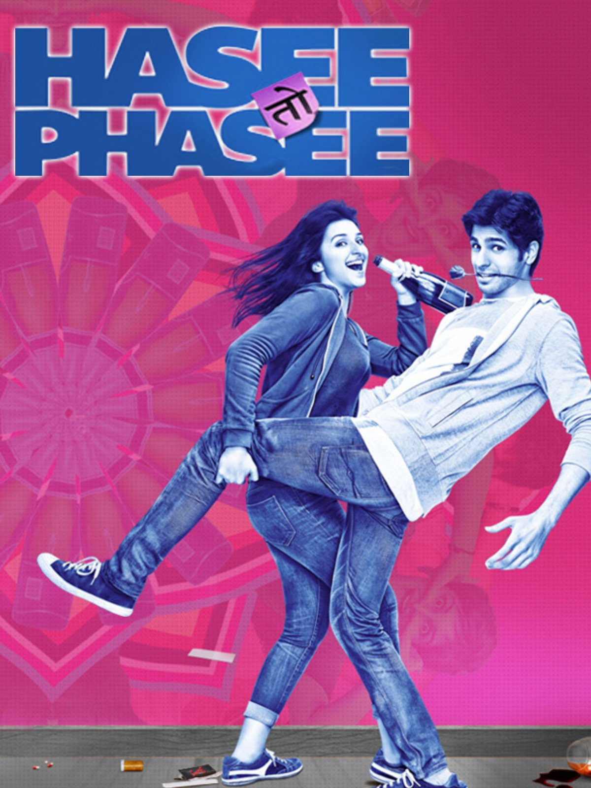 hasee toh fasee songs download