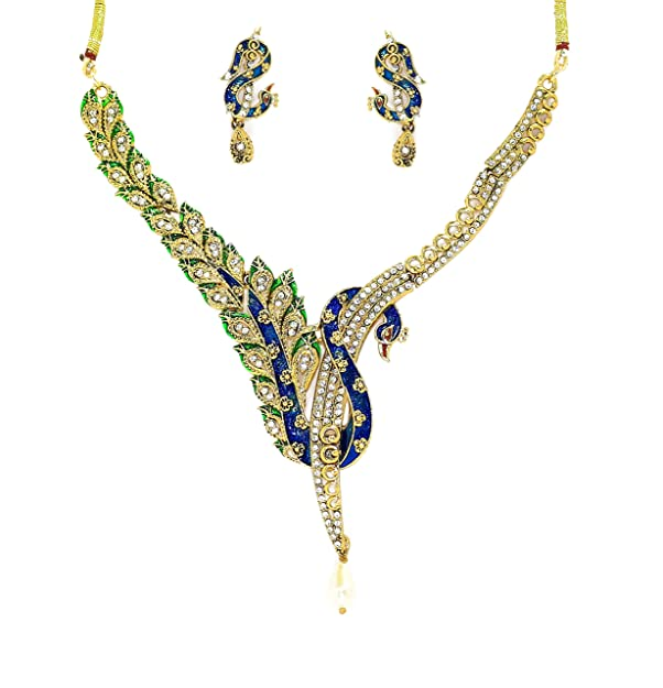 Zaveri Pearls Peacock Glory Necklace Set for Women - ZPFK2034 Women's Jewellery Sets at amazon