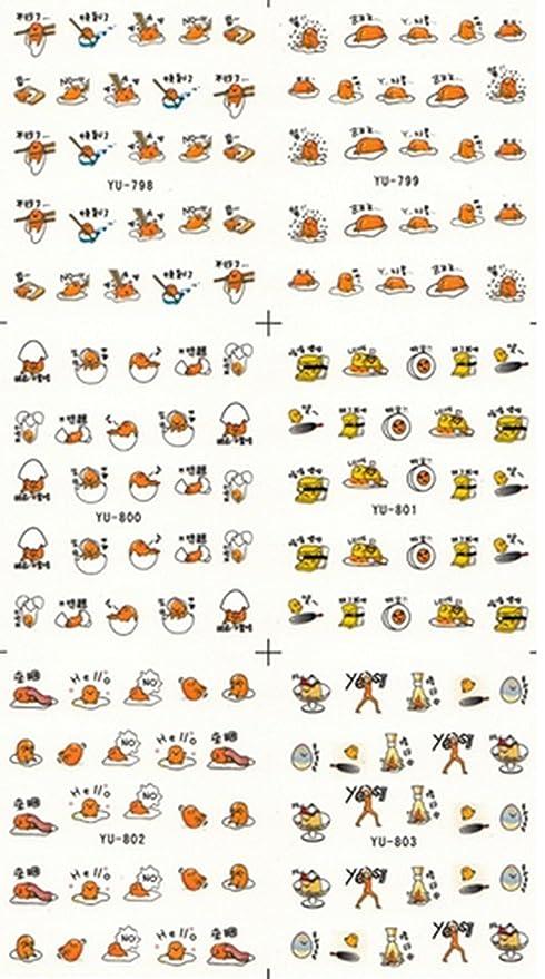 YU798 Japanese Cartoon Egg Yolk Gudetama Nail Art Stickers Water ...