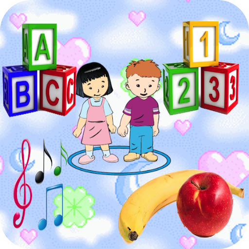 Nursery Book Cover Design ~ Amazon toddler books nursery rhymes appstore for