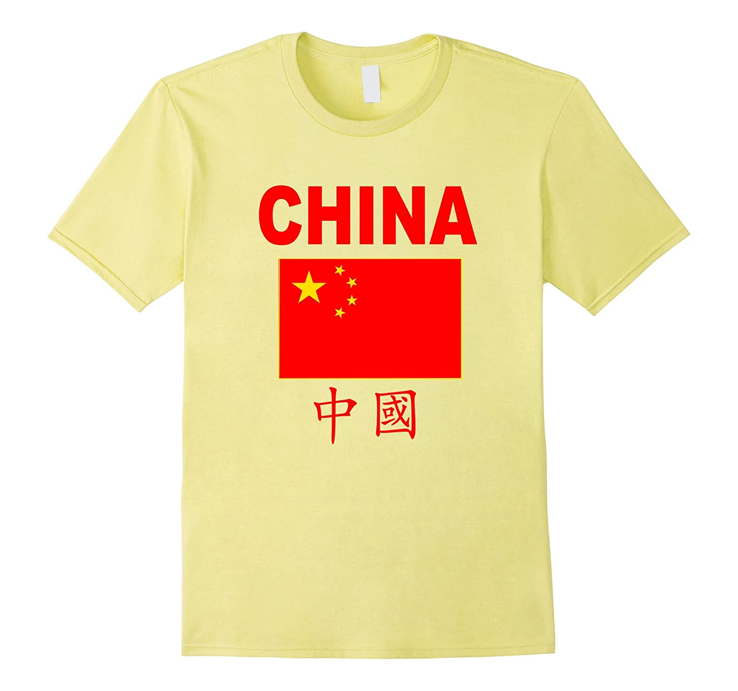 aec1cb875 China T-Shirt Flag Chinese Cool Stars Unisex Top Tee-ANZ ⋆ Anztshirt
