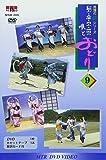 DVD民謡の旅シリーズ(9) 和歌山・兵庫・岡山・四国の唄とおどり(カセットテープ付き)