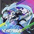 ViViD WAVE (通常盤)