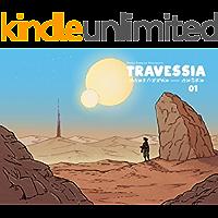 Travessia: Volume 1 (Os Tomos de Tessa)