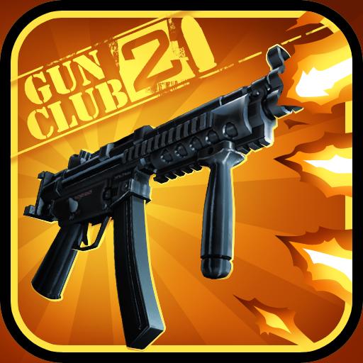 Ww2 Armed Forces - Gun Club 2