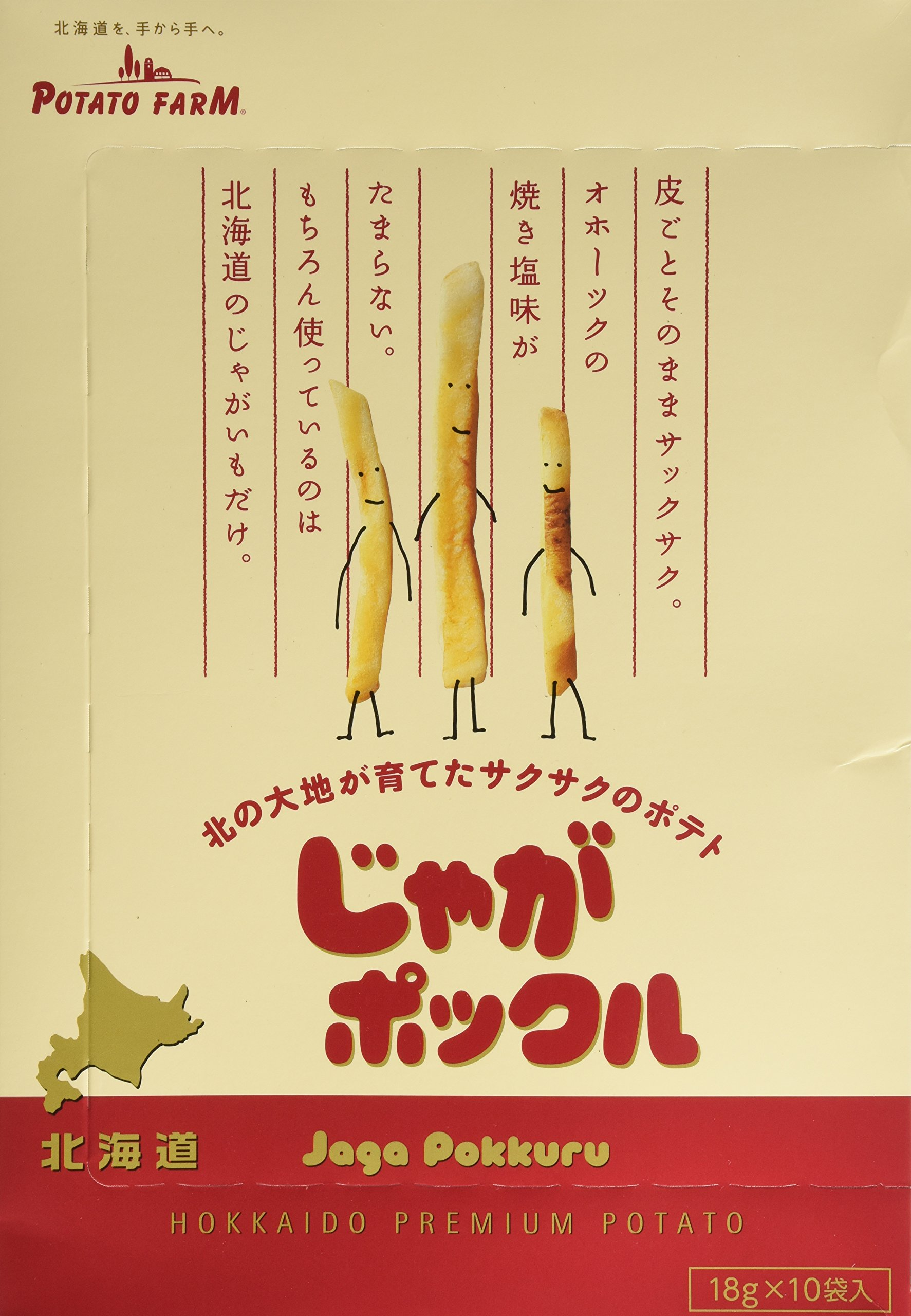 Calbee Japan jaga-pockle potato snacks Hokkaido (18g x 10 packs) by Calbee