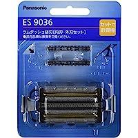 Panasonic Replacement Blade Set for 5-blade ES9036 (Compatible ES9034 ES9032)