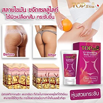 Amazon Com Cream Slimming Wraps For Weight Loss Anti Cellulite Top
