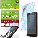 エレコム スマホ 液晶保護フィルム 汎用 フリーサイズ 防指紋 光沢  [日本製] P-FREEFLFGH