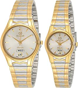 Maxam His and Hers Dial Stainless Steel Band Couple Watch - 5417