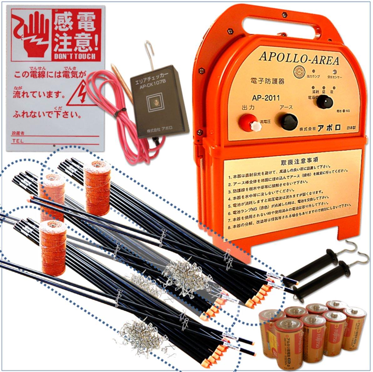 300m2段張り電気柵お得セット日本製電子防護器 アポロ AP-2011(Φ11mmポール)AP-2011-1-2d30 B06XW4RNB7