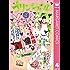 プリンシパル 4 (マーガレットコミックスDIGITAL)