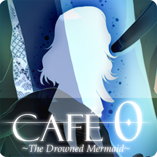 Drowned Costume (CAFE 0 ~The Drowned Mermaid~)