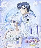アニメ 「美少女戦士セーラームーンCrystal」Blu-ray 【通常版】11