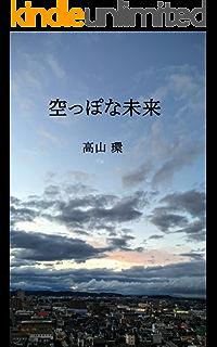 ブックカース   高山 環   日本...