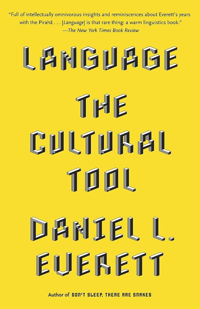 策定する変位大型トラックWatching the English: The International Bestseller Revised and Updated