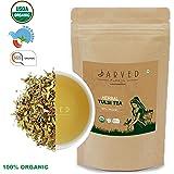 Jarved Organic Herbal Tulsi Tea: (Rama, Vana and Krishna) 45 Day Herbal Detox, Premium Grade (Makes 45 Cups, 3.53oz) - Free Ebook on Tea Recipes