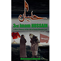 Biography of Imam Hussain (as): A short History of Imam Hussain (as) (Biographical series about the Imams Book 3)