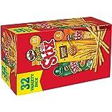 Pringles Variety Pack Baked Crispy Stix, 0.61 oz, 32 count