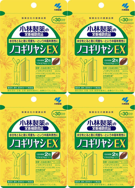【4個セット】ノコギリヤシEX 60粒 B07D295HY7