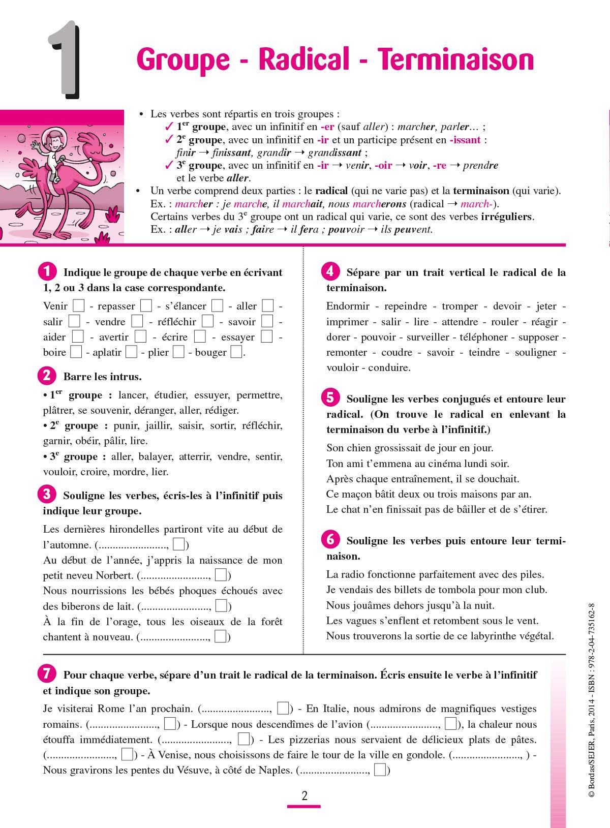 Cahier De Conjugaison Cm1 Cm2 Ɯ¬ ɀšè²© Amazon