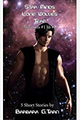 Star Minds Lone Wolves Team - Missions 1-5 (Star Minds Universe) Kindle Edition