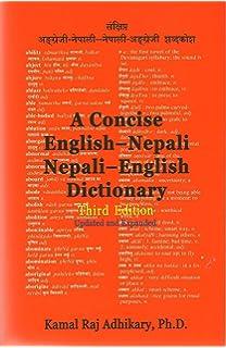 Nepali-English/English-Nepali Dictionary and Phrasebook (Hippocrene Dictionary & Phrasebooks)