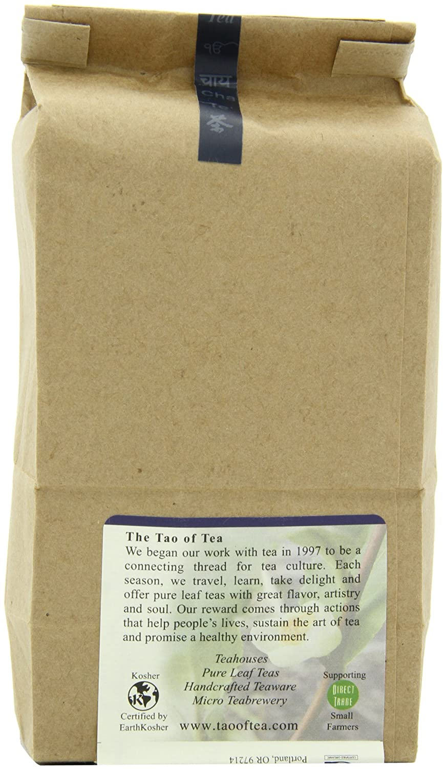 amazon com the tao of tea pine smoked black 8 ounce bags pack