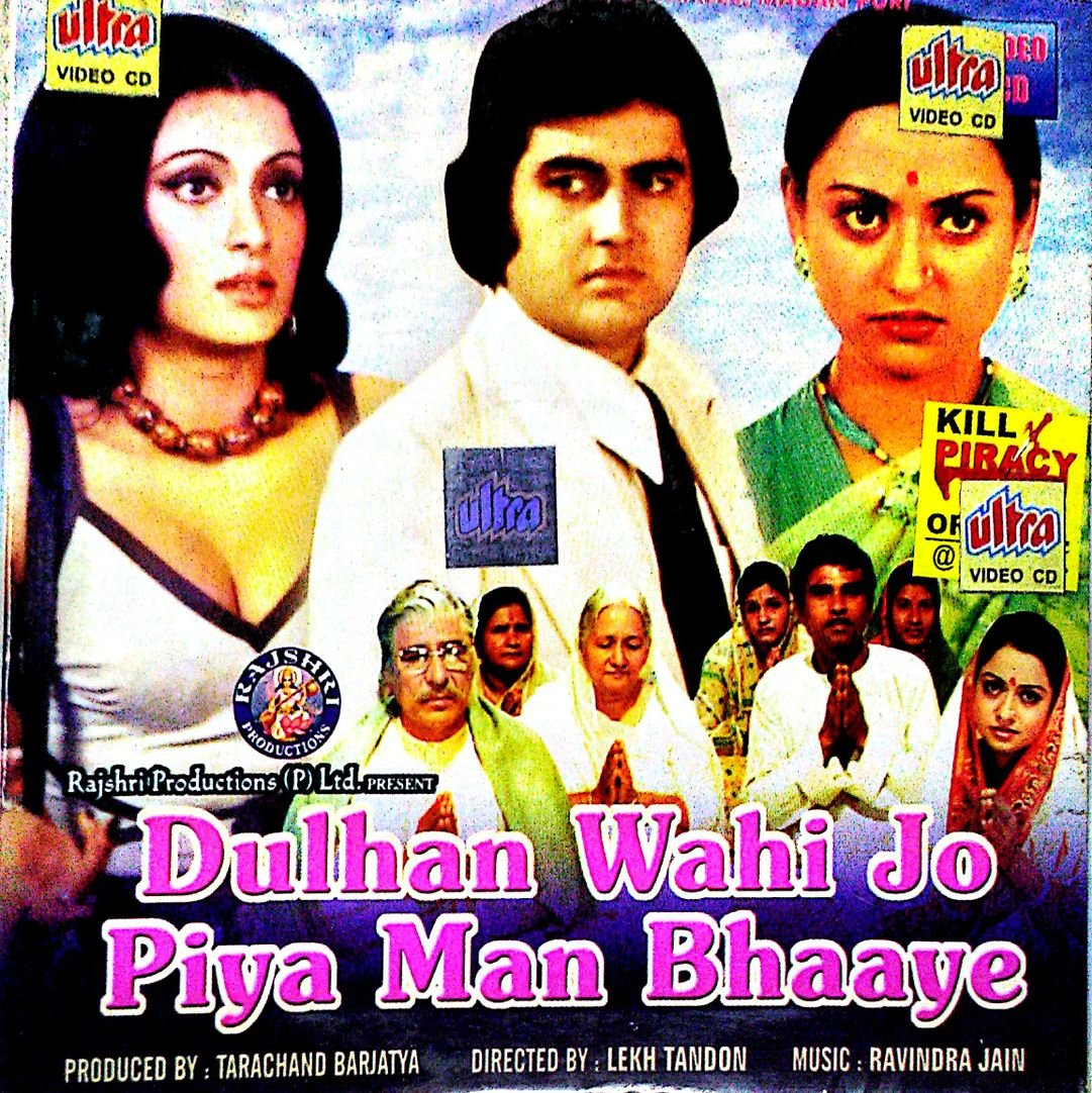 Amazon In Buy Dulhan Wahi Jo Piya Man Bhaaye Vcd Dvd Blu Ray Online At Best Prices In India Movies Tv Shows