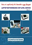 Laptop Motherboard Chip Level Service Training Book