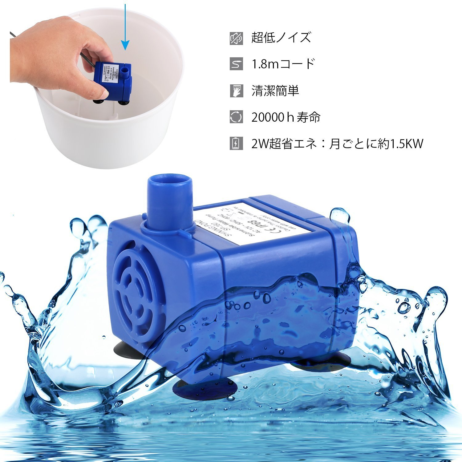25ml 5 In 1 Tap Water Treatment And Fish Protector Radient Acurel Bodyguard brand New