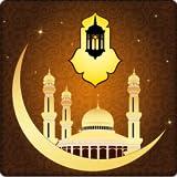 Gregorian Hijri Islamic Calendar Date