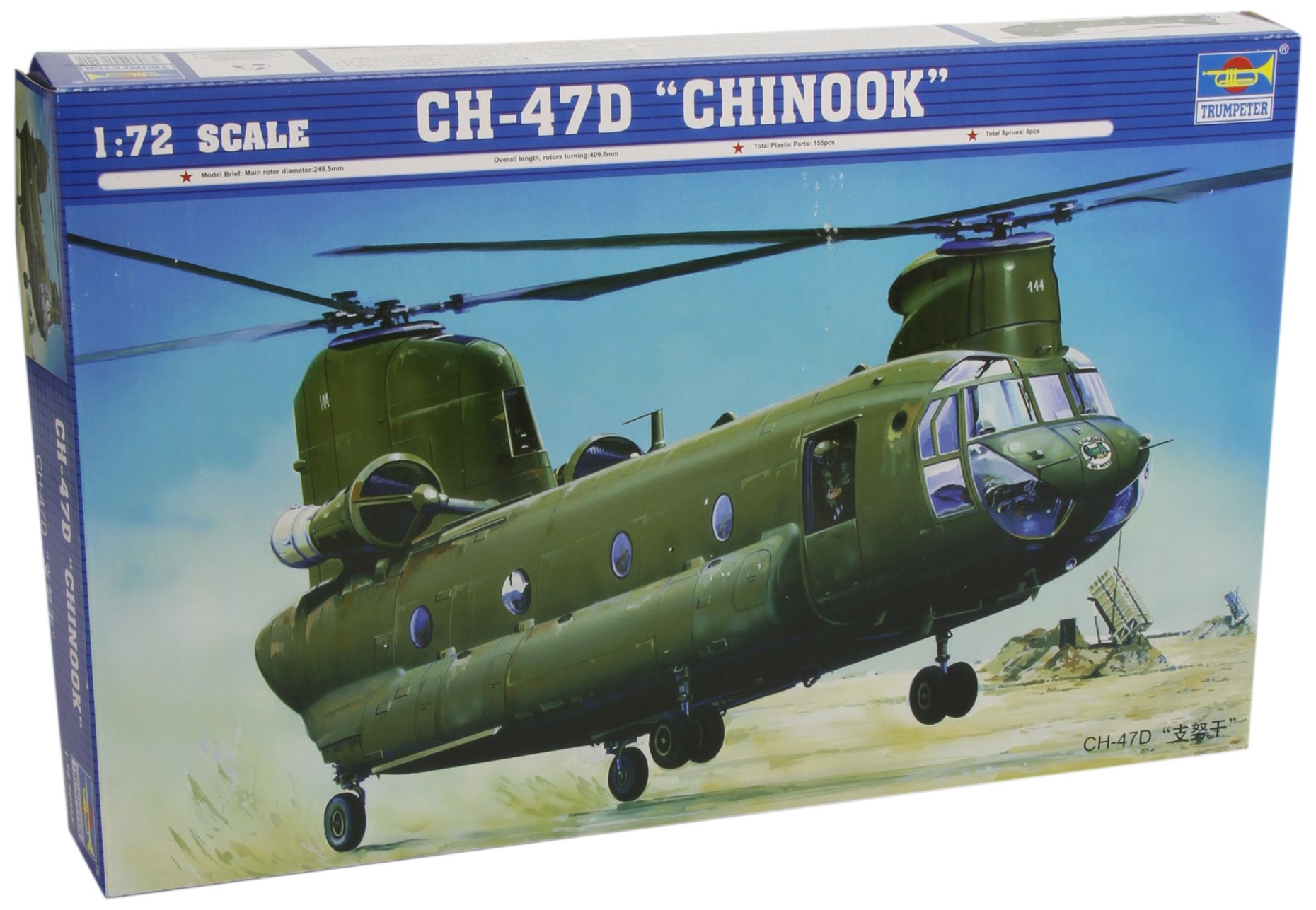Trumpeter 1/72 CH47D Chinook Helicopter