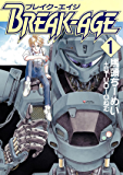 BREAK-AGE 1 (Japanese Edition)