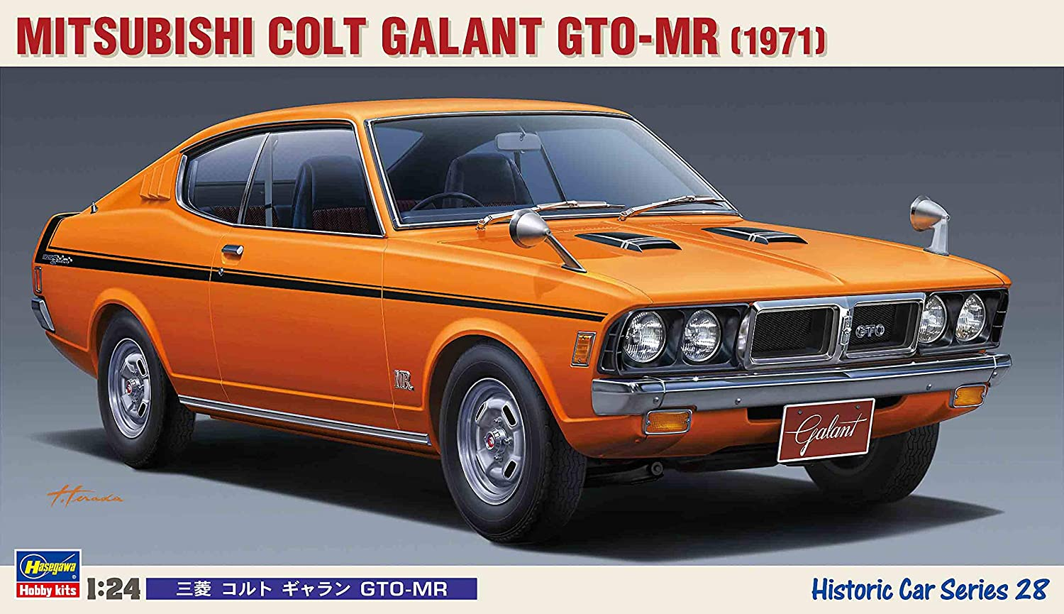 Hasegawa Mitsubishi Colt Galant GTO-MR 1971, 1/24 Scale Historic Car Series 28 Plastic Model Kit / Item # 21128