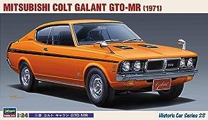 Hasegawa Mitsubishi Colt Galant GTO-MR 1971, 1/24 Scale Historic Car Series 28 Plastic Model Kit / Item # 21128