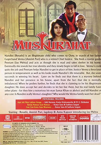 Amazon in: Buy Muskurahat DVD, Blu-ray Online at Best Prices